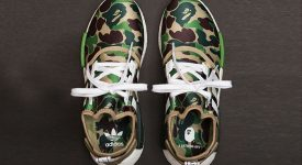 280b45d941e7b BAPE x adidas NMD R1 Camo Green – Fastsole