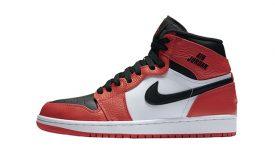 Air Jordan 1 Rare Air Orange 332550-800