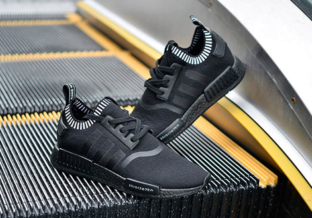 4e77821b39275 adidas NMD Japan Boost Triple Black First Look – Fastsole