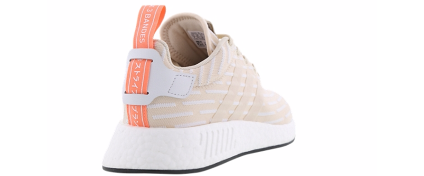 8d426fdf6 Footlocker EU Exclusive adidas Women NMD R2 Roller Knit BA7260 - Sneaker  News and Release Updates