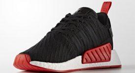 huge discount cf786 76747 adidas NMD R2 Black Red