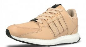 Avenue x adidas Consortium EQT Support Ultra Beige CP9640 Buy New Sneakers Trainers FOR Man Women in UK Europe EU 02