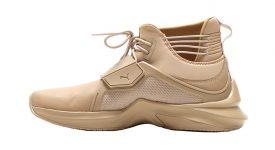 Rihanna x PUMA Fenty Trainer Hi Brown Sesame 190398-03 Buy New Sneakers Trainers FOR Man Women in UK Europe EU 02