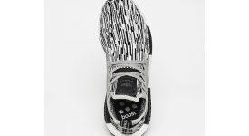 separation shoes 414b4 01574 adidas NMD XR1 Primeknit Oreo