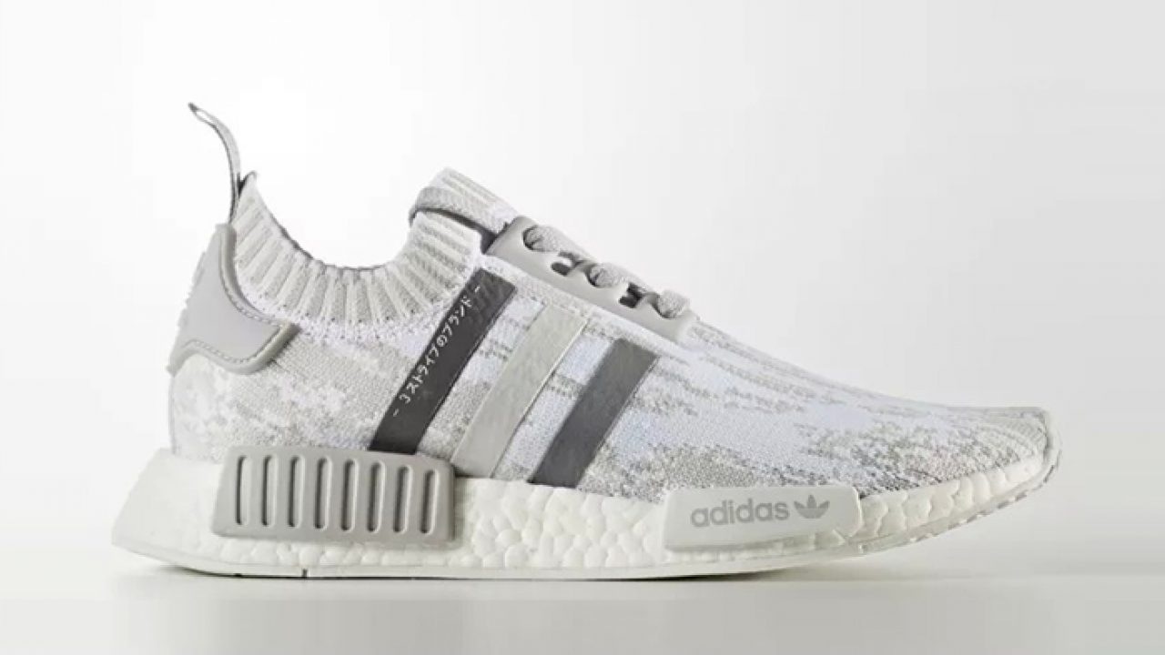 First Look At The Adidas Nmd R1 Japan Boost Glitch Camo White