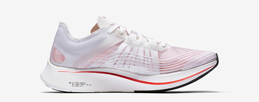 NikeLAB Zoom Fly SP White Breaking2 Release Date a 04