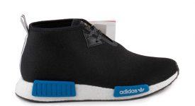 Porter x adidas NMD Chukka Black Blue CP9718 Buy New Sneakers Trainers FOR Man Women in UK Europe EU Germany DE 02