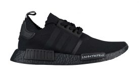 adidas NMD R1 Primeknit Black Japan Boost BZ0220 Buy New Sneakers Trainers FOR Man Women in UK Europe EU Germany DE 01