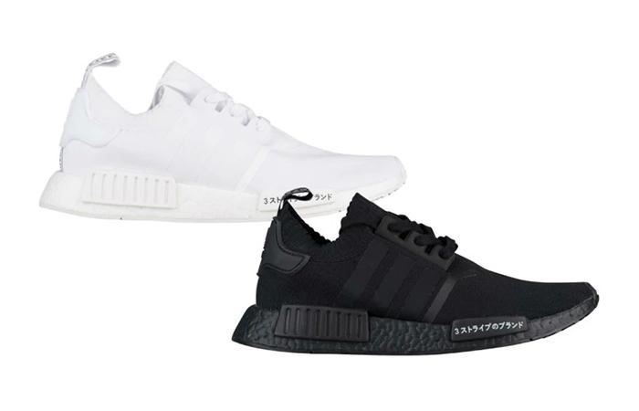 adidas NMD R1 Primeknit Black Japan Boost BZ0220 Buy New Sneakers Trainers FOR Man Women in UK Europe EU Germany DE 07
