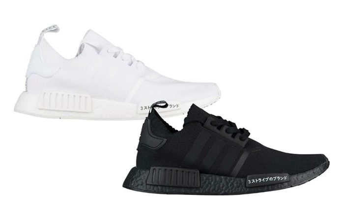 adidas NMD R1 Primeknit White Japan Boost BZ0221 Buy New Sneakers Trainers FOR Man Women in UK Europe EU Germany DE 02