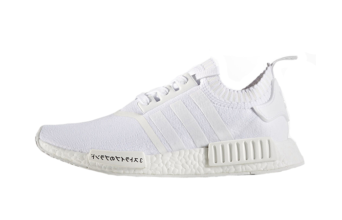 Adidas NMD R1 Primeknit White Japan Boost – Fastsole