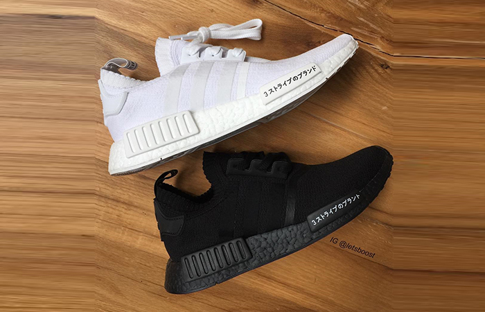 adidas NMD R1 Primeknit White Japan Boost BZ0221 Buy New Sneakers Trainers FOR Man Women in UK Europe EU Germany DE 06