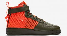 Nike Air Force 1 Special Field Khaki Orange AA7345-300 05