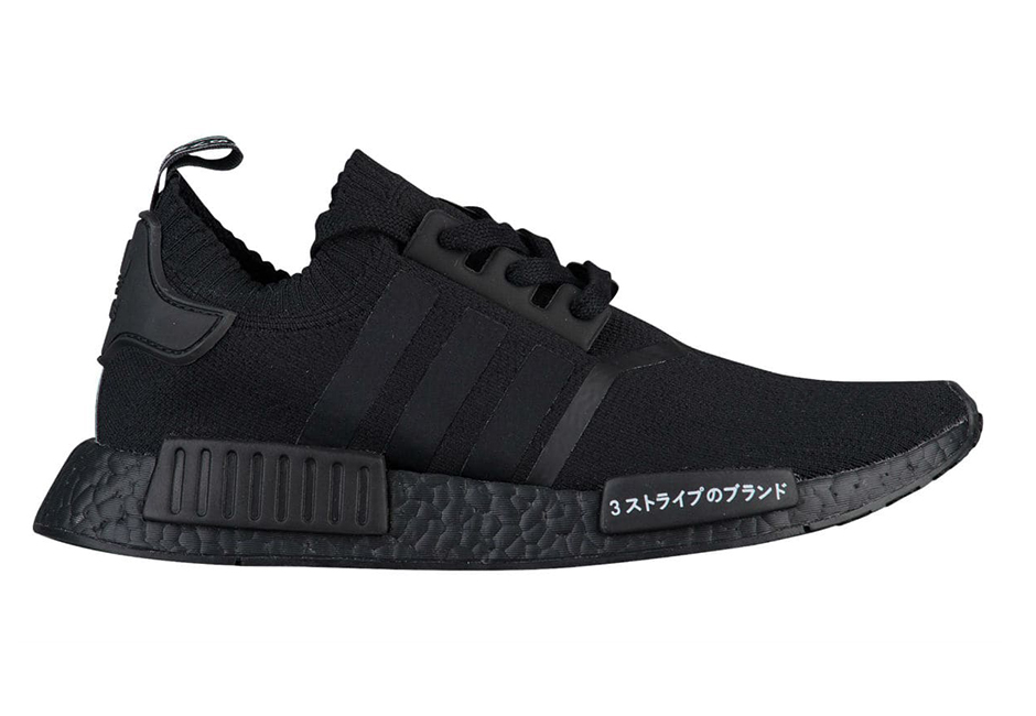 adidas NMD R1 Japan Pack Black and White 03