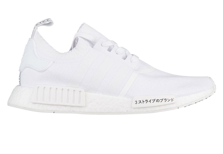 adidas NMD R1 Japan Pack Black and White