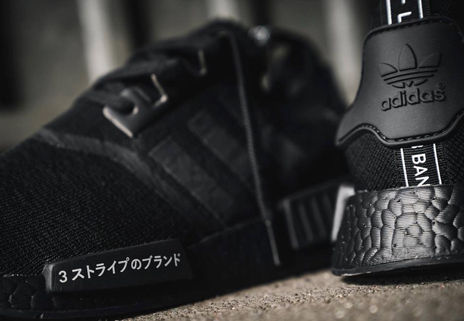 adidas NMD R1 Japan Pack Primeknit 04