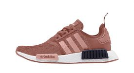 adidas NMD R1 Pink Glitch Primeknit BY9648 Buy adidas NMD Nike Jordan VoporMax Sneakers Trainers in UK EU DE Europe Germany for Man and Women 05