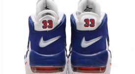 Nike Air More Uptempo Knicks 03