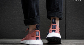 23bac33c9d8b7 adidas NMD R2 Raw Pink Green - BY8782 – Fastsole