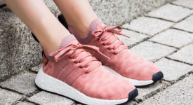 aa3a8835bc5a8 adidas NMD R2 Raw Pink Green - BY8782  adidas NMD CS2 Trace Raw Pink Green  03 ...