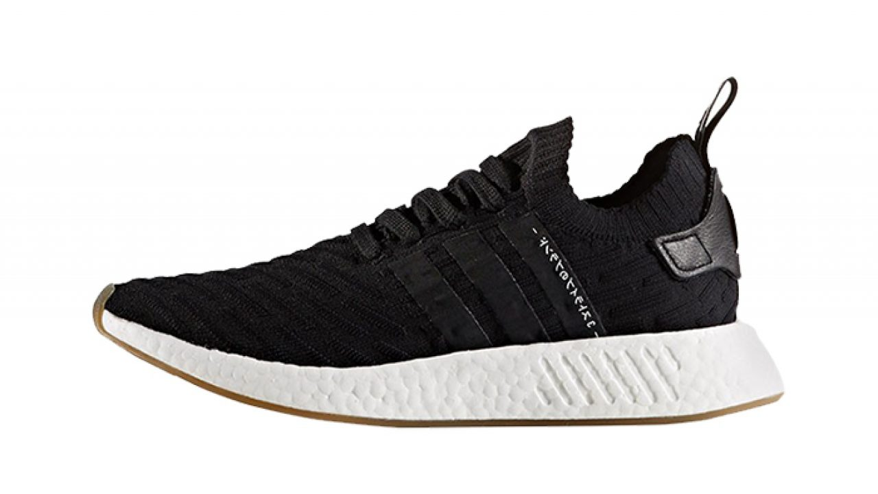check out 7c5f1 46726 adidas NMD R2 Black Primeknit BY9696