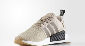 adidas NMD R2 Brown Gum Textile - BY9916 01