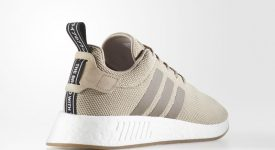 adidas NMD R2 Brown Gum Textile - BY9916 02