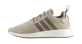 adidas NMD R2 Brown Gum Textile - BY9916 shop 01