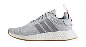 adidas NMD R2 Grey Gum Textile - BY9317 shop 01