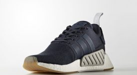 adidas NMD R2 Ink Gum Textile - BY9316 01