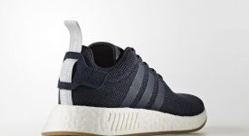 adidas NMD R2 Ink Gum Textile - BY9316 02