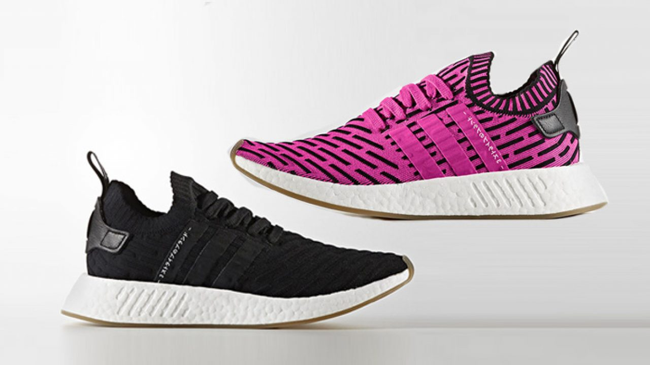 promo code 9fabd 1819a adidas NMD R2 Japan Pack Releasing in October – Fastsole