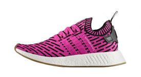 adidas NMD R2 Pink Primeknit BY9697 04