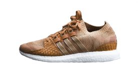 Pusha T x adidas EQT Support Ultra Fishscale Buy New Sneakers Trainers FOR Man Women in United Kingdom UK Europe EU Germany DE Sneaker Release Date 05