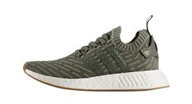 adidas NMD R2 Primeknit Green Pink BY9953 04
