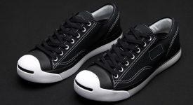 Fragment Design Converse Jack Purcell Modern Black 160159C Buy New Sneakers Trainers FOR Man Women in UK EU DE Sneaker Release Date 01