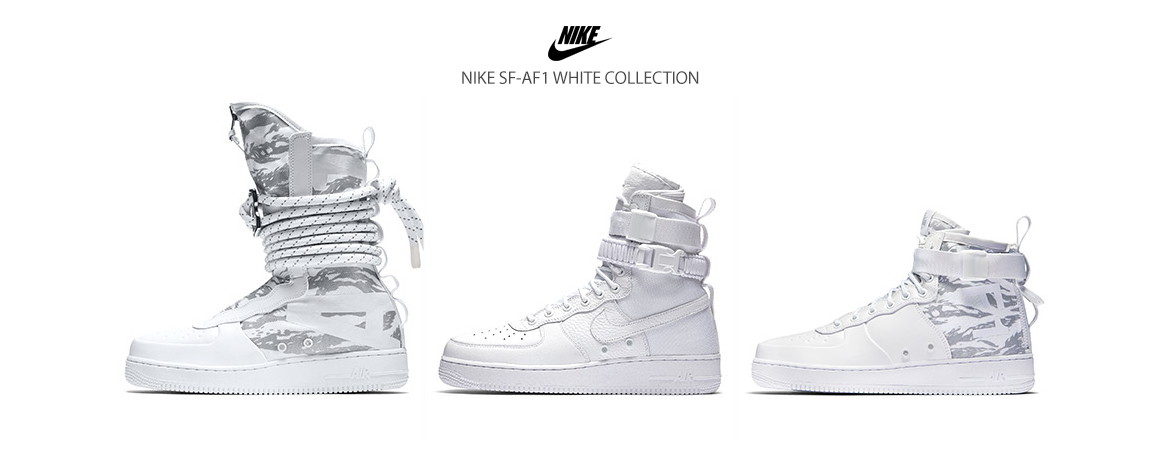 Nike SF-AF1 White Collection