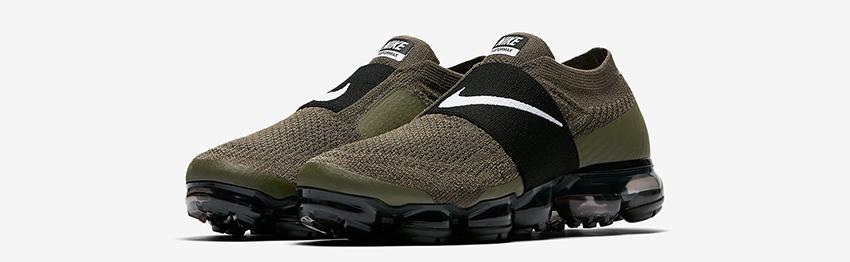 Nike Air Vapormax Moc Cargo Khaki Release Date AA4166-300 Sneakers Trainers FOR Man Women in UK EU FR DE Sneaker Release Date 05