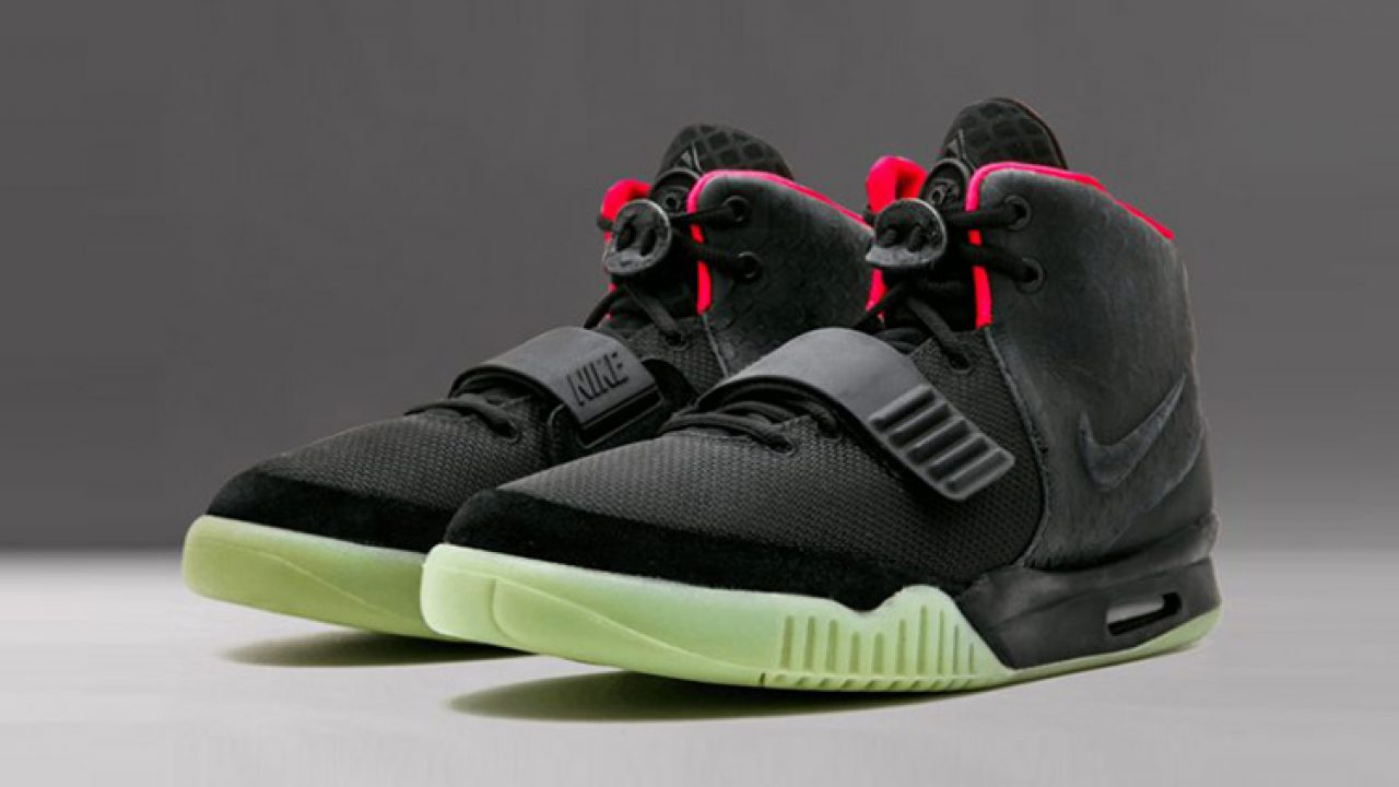 Nike Air Yeezy 2 NRG Solar Red Facts