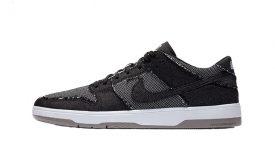 Nike SB Dunk Low Elite BE@RBRICK 877063-002 03