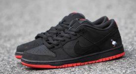 Nike SB Dunk Low Pigeon Black 883232-008 Buy New Sneakers Trainers FOR Man Women in United Kingdom UK Europe EU Germany DE Sneaker Release Date 04