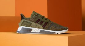 adidas EQT Cushion ADV Invisible Pack size? Exclusive 01
