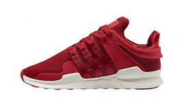 adidas EQT Support ADV Snakeskin Pack Red BY9588 Buy New Sneakers Trainers FOR Man Women in United Kingdom UK EU DE Sneaker Release Date 04