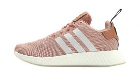 adidas NMD R2 Boost Rose Womens CQ2007 04