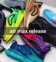 Air Max Releases