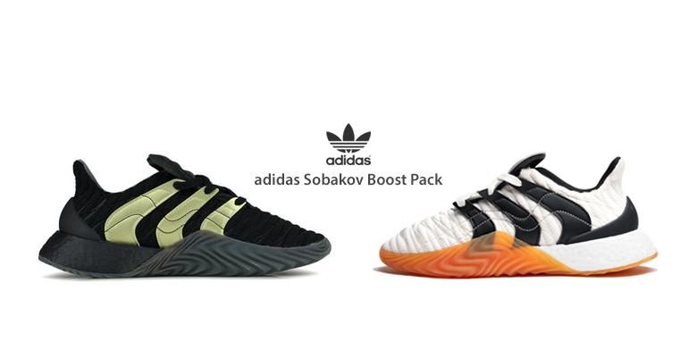 adidas Sobakov Boost Pack
