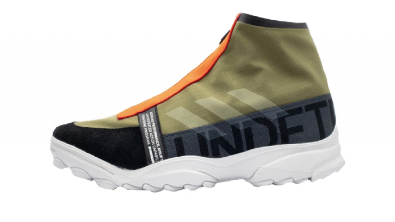 53102addab32 adidas UNDFTD GSG9 Green G26650 – Fastsole