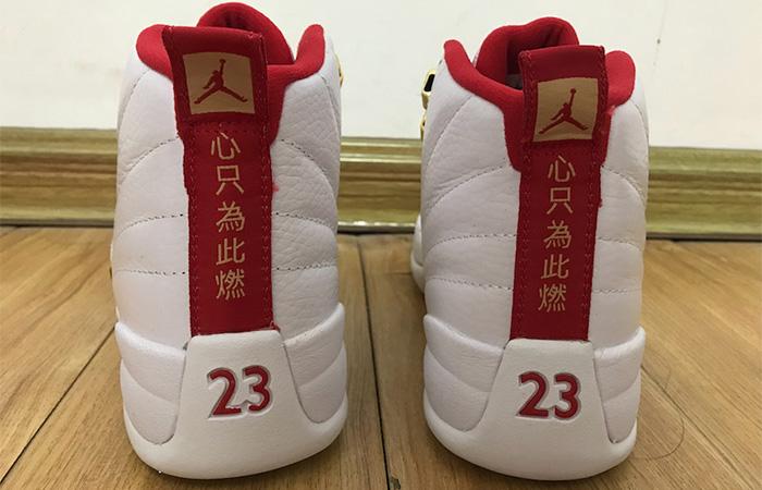 Nike Jordan 12 FIBA Pure White 130690-107 04