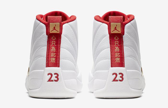 Nike Jordan 12 FIBA Pure White 130690-107 08