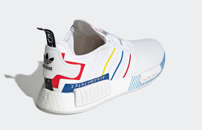 adidas NMD R1 Olympic Pack White FY1432 05